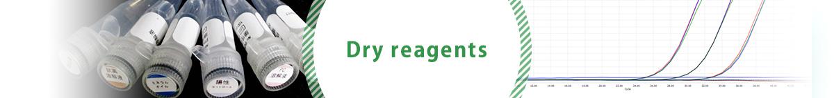 Dry reagents